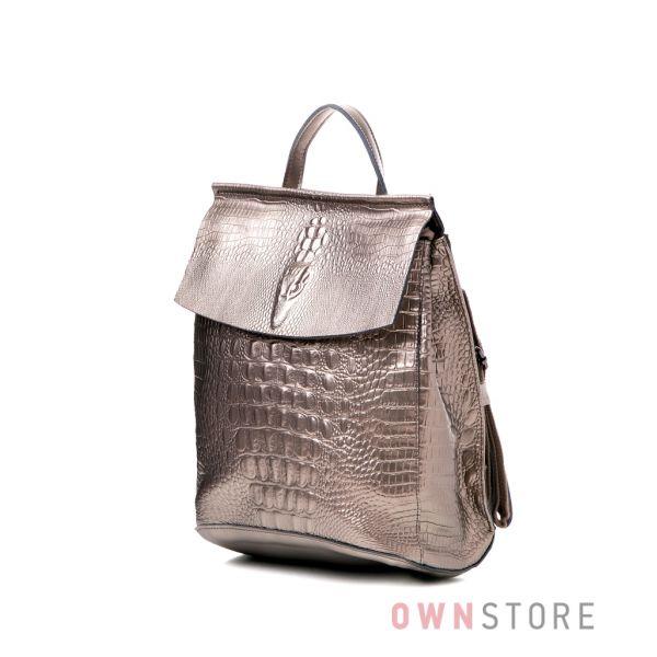 Купить рюкзак женский кожаный Farfalla Rosso с клапаном и крокодиловой отделкой бронзовый - арт.1608-3