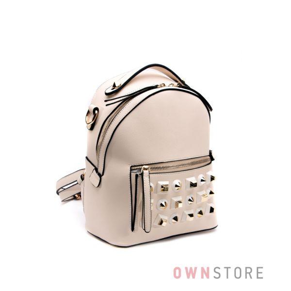 Купить рюкзак женский молочный с заклепками онлайн - арт.8058