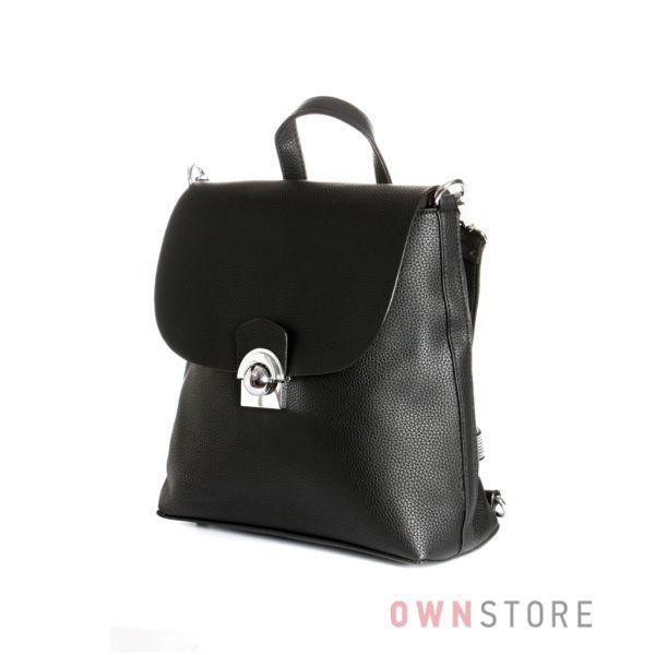 Купить рюкзак женский с перекидом и круглой защелкой от Велина Фабиано - арт.531091-11