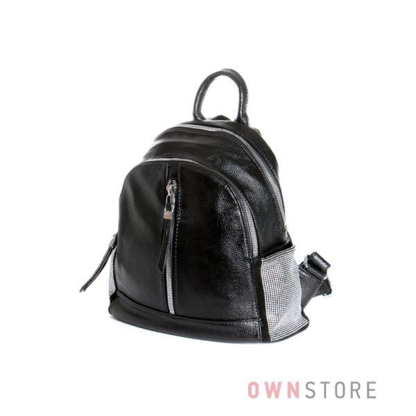 Купить рюкзак из кожзама Velina Fabbiano на два отделения с молнией впереди - арт. 551377