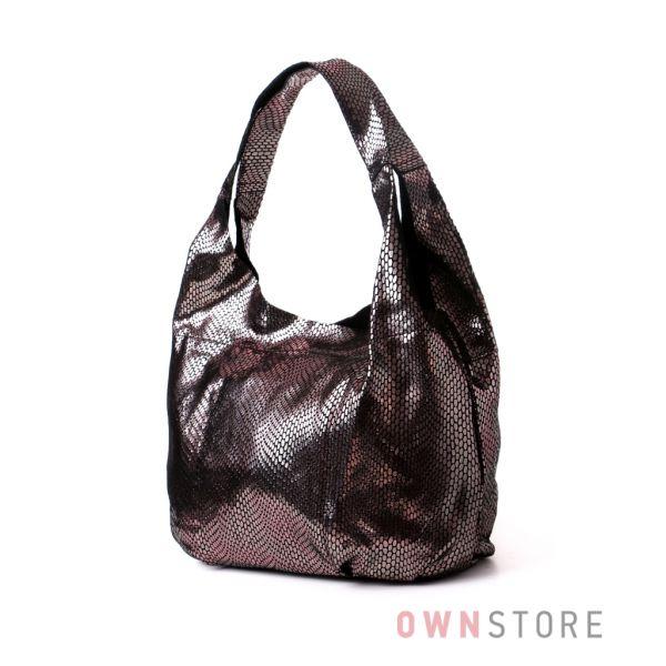 Купить сумку женскую бронзовую мешок из лазера  - арт.3632-9