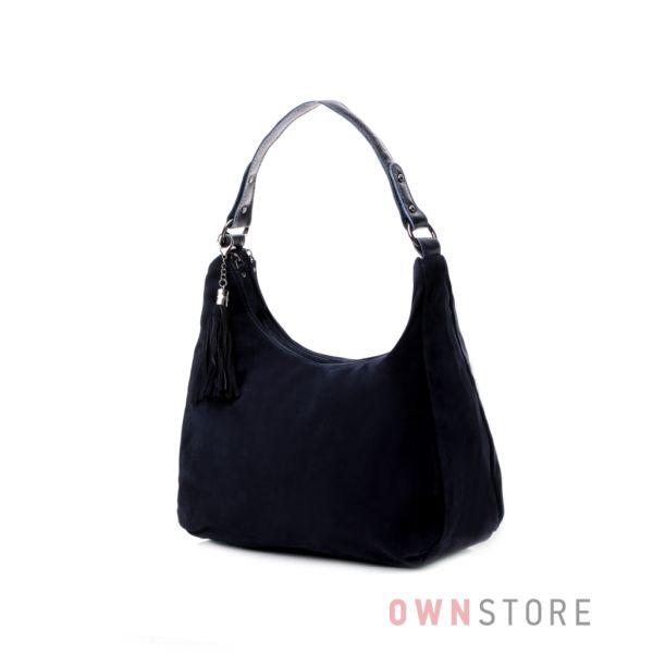 Купить сумку женскую замшевую на два отделения синюю - арт.507