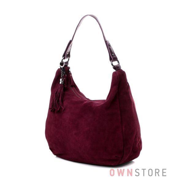 Купить сумку женскую из натуральной замши на два отделения бордовую онлайн - арт.507