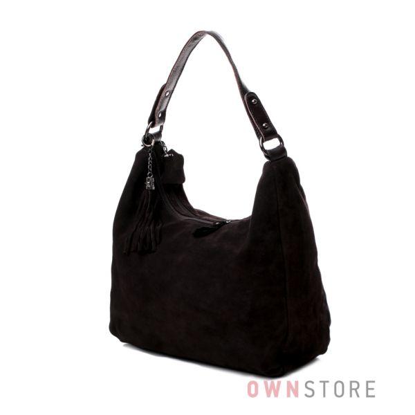 Купить сумку женскую замшевую на два отделения коричневую онлайн - арт.507