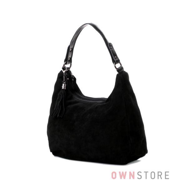 Купить сумку женскую замшевую на два отделения черную онлайн - арт.507