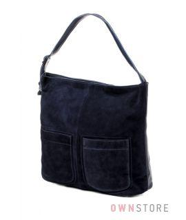 Купить сумку женскую замшевую с накладными карманами синюю - арт.7128