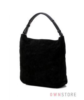 Купить сумку-мешок женскую замшевую на одной ручке онлайн - арт.717