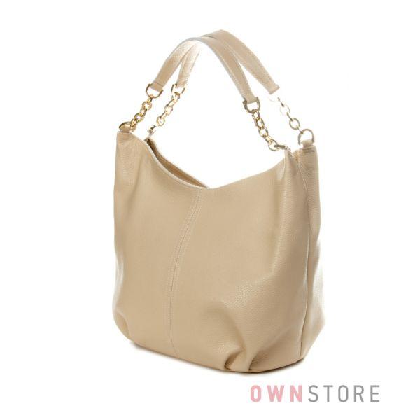 Купить кожаную сумку - мешок женскую бежевую с ручками-цепочками от Меглио - арт.792268