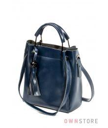 Кожаная синяя сумка с двумя парами ручек (арт.6687)