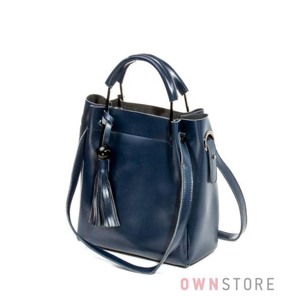 Купить кожаную синюю женскую сумку с двумя парами ручек от Фарфала Россо - арт.6687