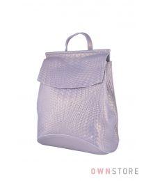 Светло-серый кожаный рюкзак с имитацией плетенки (арт.1608-4)