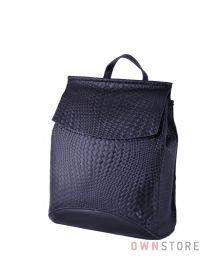 Черный кожаный рюкзак с имитацией плетенки (арт.1608-4)