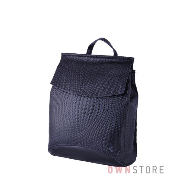Купить онлайн женский черный кожаный рюкзак с имитацией плетенки - арт.1608-4_1