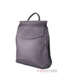 Купить онлайн женский серый кожаный рюкзак с имитацией плетенки от Farfalla Rosso - арт.1608-4