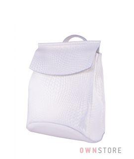Купить онлайн белый кожаный женский рюкзак с имитацией плетенки  - арт.1608-4