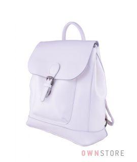 Купить белый кожаный женский рюкзак с карманом впереди от Farfalla Rosso онлайн - арт.2321