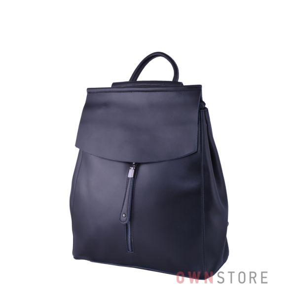 Купить онлайн черный женский кожаный рюкзак с молнией впереди  - арт.2561