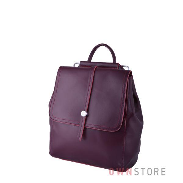 Купить онлайн бордовый женский кожаный рюкзак с  клапаном  - арт.2832