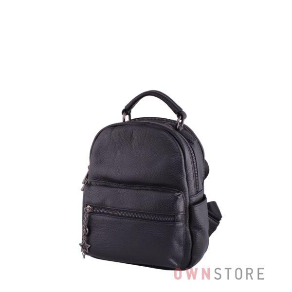 Купить онлайн кожаный женский рюкзак с карманом впереди - арт.77209