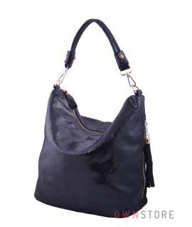 Купить онлайн сумку женскую  большую  из лазера черную - арт.023