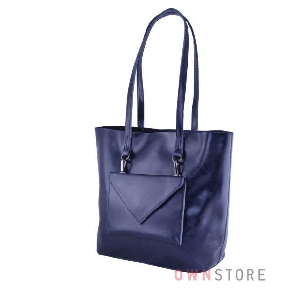 Купить онлайн женскую сумку из кожи со съемным карманом синюю  - арт.75