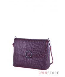 Кожаная бордовая сумочка с имитацией плетенки(арт.753)