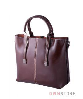 Купить онлайн сумку женскую кожаную коричневую со строчкой - арт.872