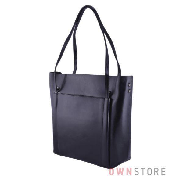 Купить онлайн кожаную женскую черную сумку с карманом впереди - арт.99902