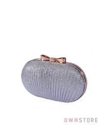 Клатч-ракушка серебряный парчовый(арт.443)