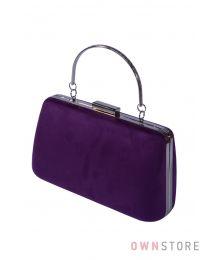 Клатч в форме трапеции замшевый фиолетовый(арт.7680)