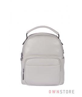Купить кожаный женский рюкзак цвета слоновой кости - арт.222