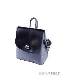 Купить онлайн рюкзак женский кожаный серо-черный  - арт.241