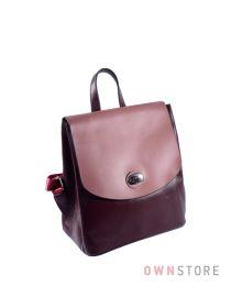 Рюкзак кожаный бордово-розовый (арт.241)
