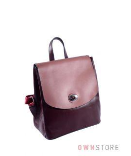 Купить онлайн рюкзак женский кожаный бордово-розовый  - арт.241