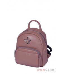 Маленький пудровый кожаный рюкзак с накладным карманом(арт.373)