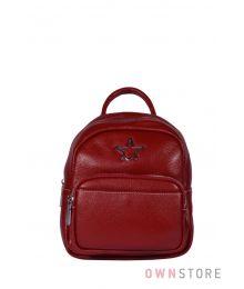 Маленький красный кожаный рюкзак с накладным карманом(арт.373)