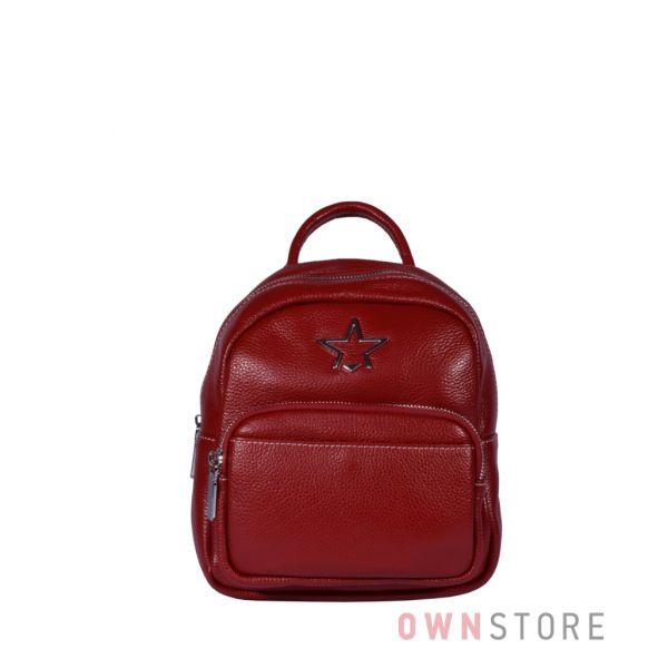 Купить онлайн маленький красный кожаный рюкзак с накладным карманом - арт.373