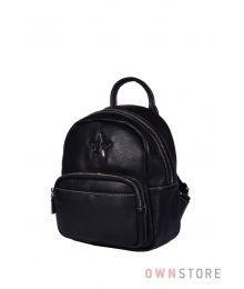 Маленький черный кожаный рюкзак с накладным карманом(арт.373)