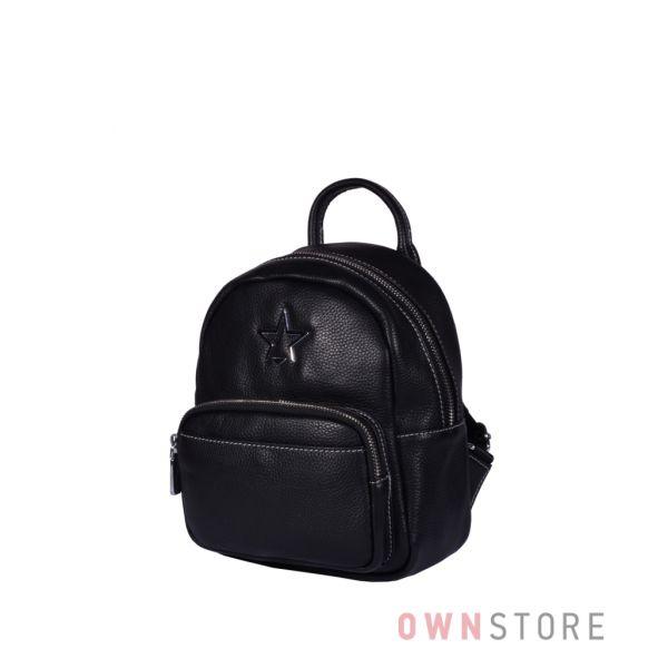Купить маленький черный кожаный рюкзак с накладным карманом - арт.373