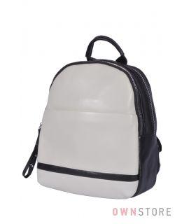 Купить онлайн большой кожаный женский бело-черный рюкзак - арт.6610