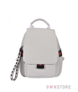 Купить онлайн рюкзак белый кожаный женский с большим клапаном  - арт.999