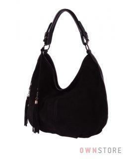 Купить онлайн сумку-мешок женскую из натуральной замши и кожи - арт.327