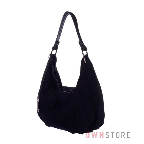 Купить онлайн сумку-мешок женскую из натуральной замши - арт.46