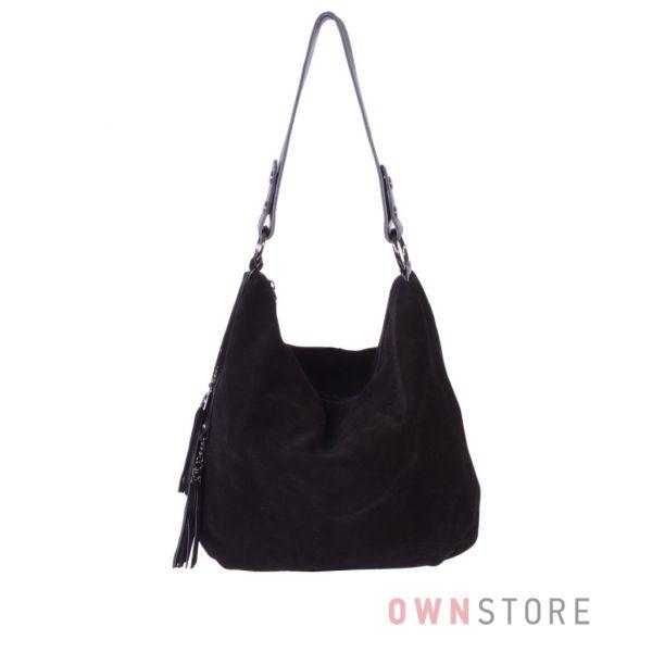 Купить онлайн большую женскую сумку-мешок из натуральной замши - арт.6227-1