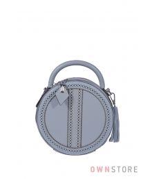 Круглая кожаная серо-голубая сумочка(арт.6900)