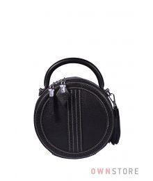 Круглая кожаная черная сумочка(арт.6900)