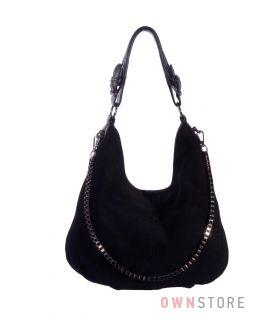 Купить онлайн суму- мешок женскую замшевую с цепочкой - арт.7327
