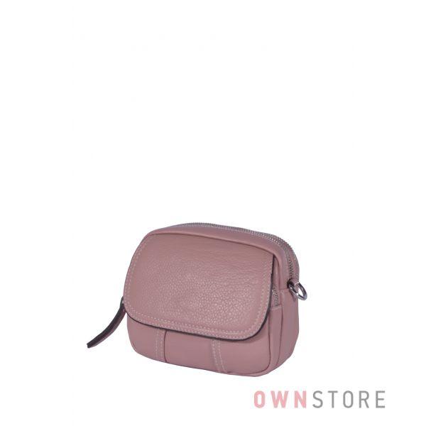 Купить онлайн кожаную женскую мини сумочку на два отделения пудровую - арт.8006