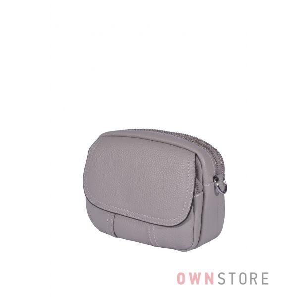 Купить онлайн кожаную женскую мини сумочку на два отделения серую  - арт.8006