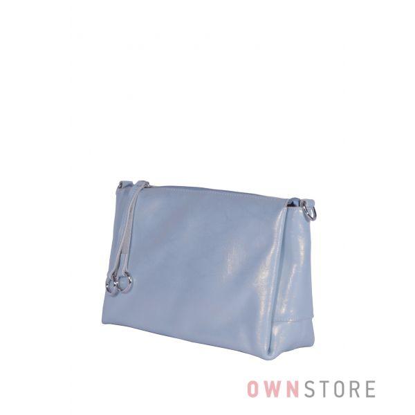 Купить онлайн небольшую женскую сумочку через плечо голубой перламутр - арт.801103